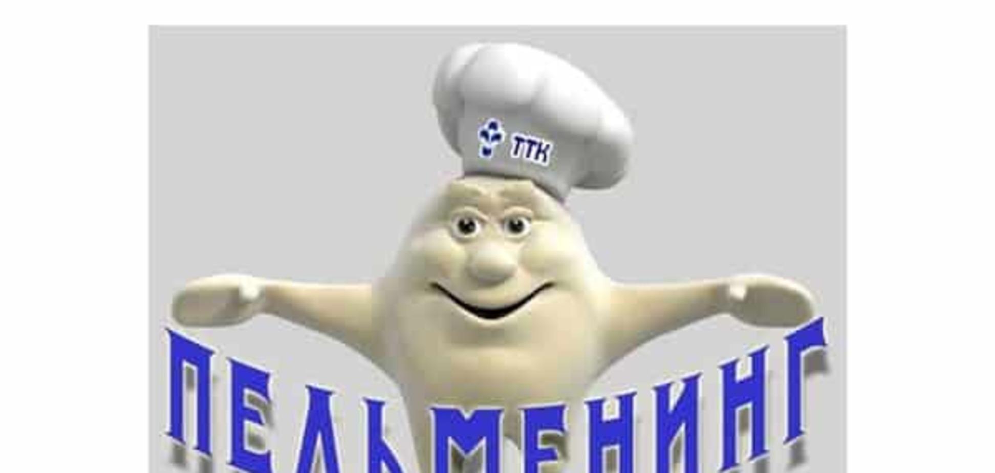 Сразу после литрбола? В России хотят основать федерацию спортивного пельменинга