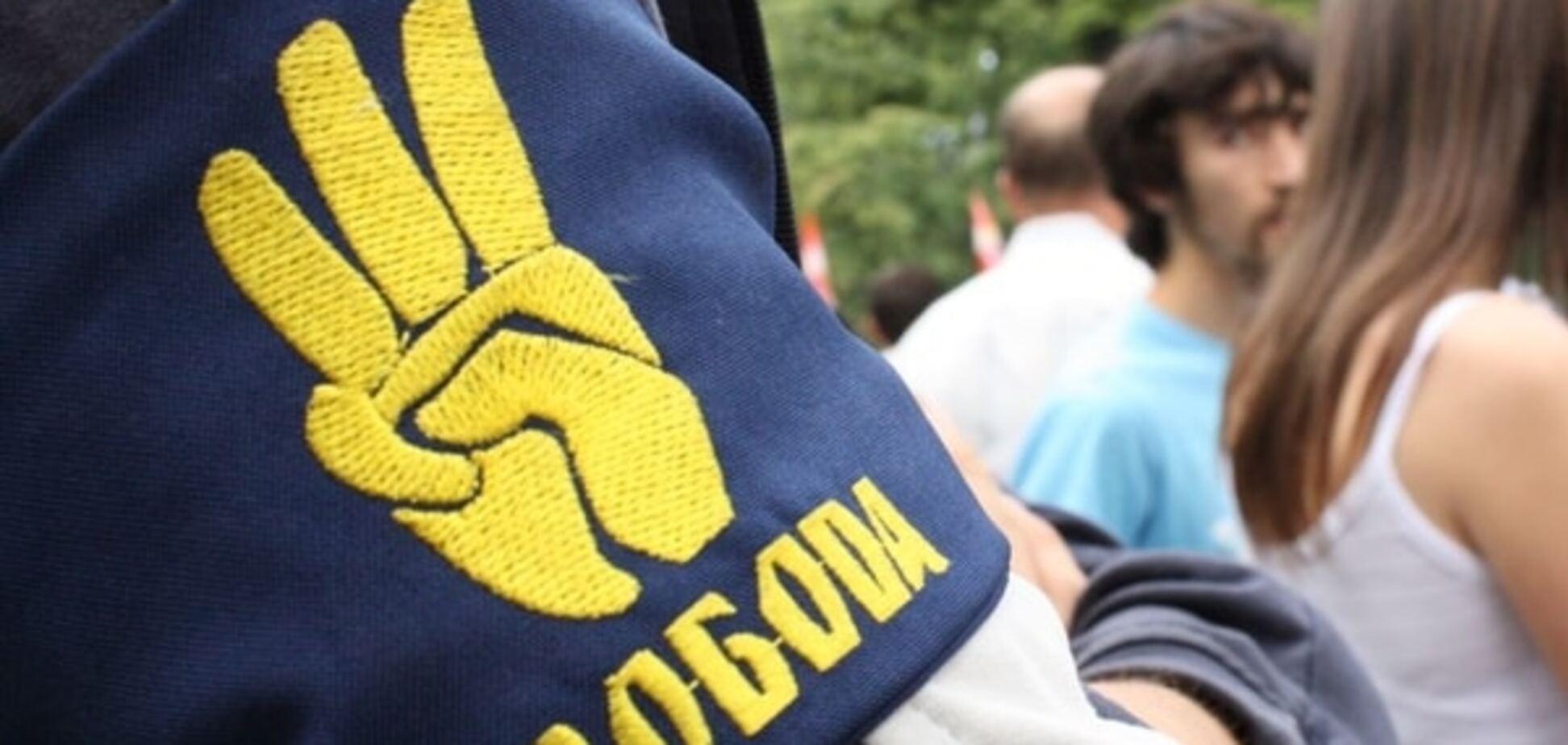 ГПУ запідозрила 'свободівців' у розстрілах Небесної сотні: опубліковані документи