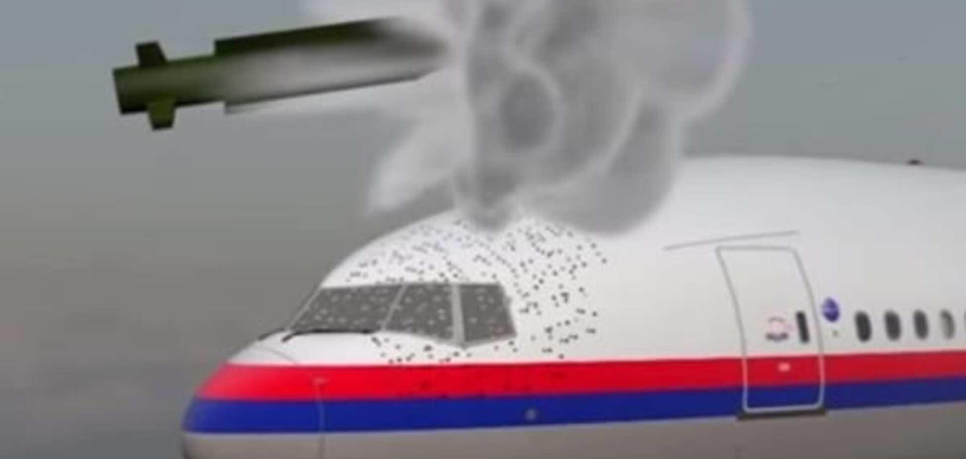 Як загинув MH17: опубліковано повне відео реконструкції аварії Boeing