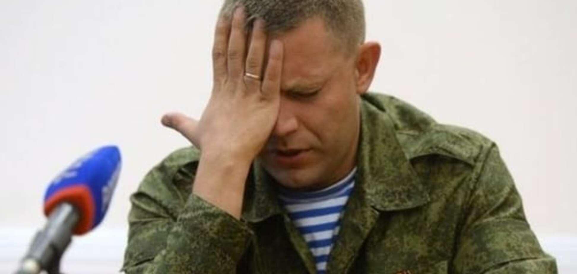 'Щоб ви провалилися!' ЗМІ заявили про розчарування донеччан у банді Захарченка