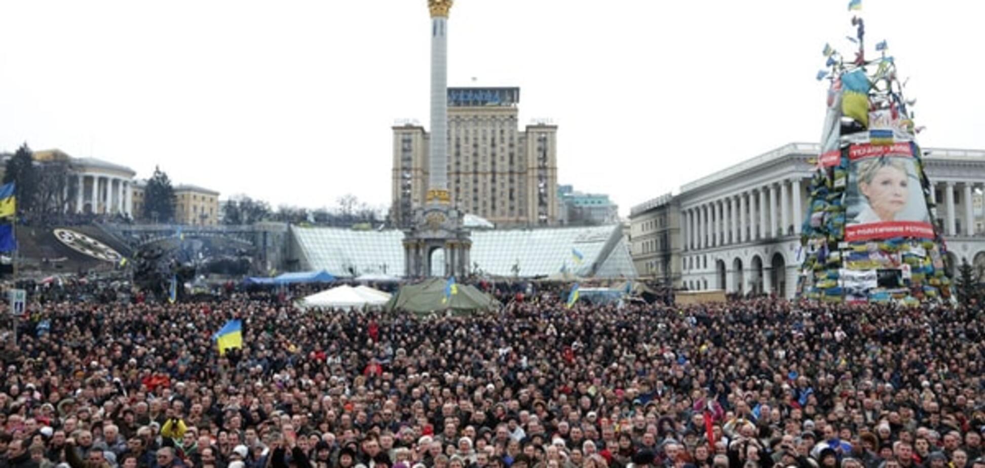 ГПУ почала перевірку версії про розстріл активістів Майдану з готелю 'Україна'
