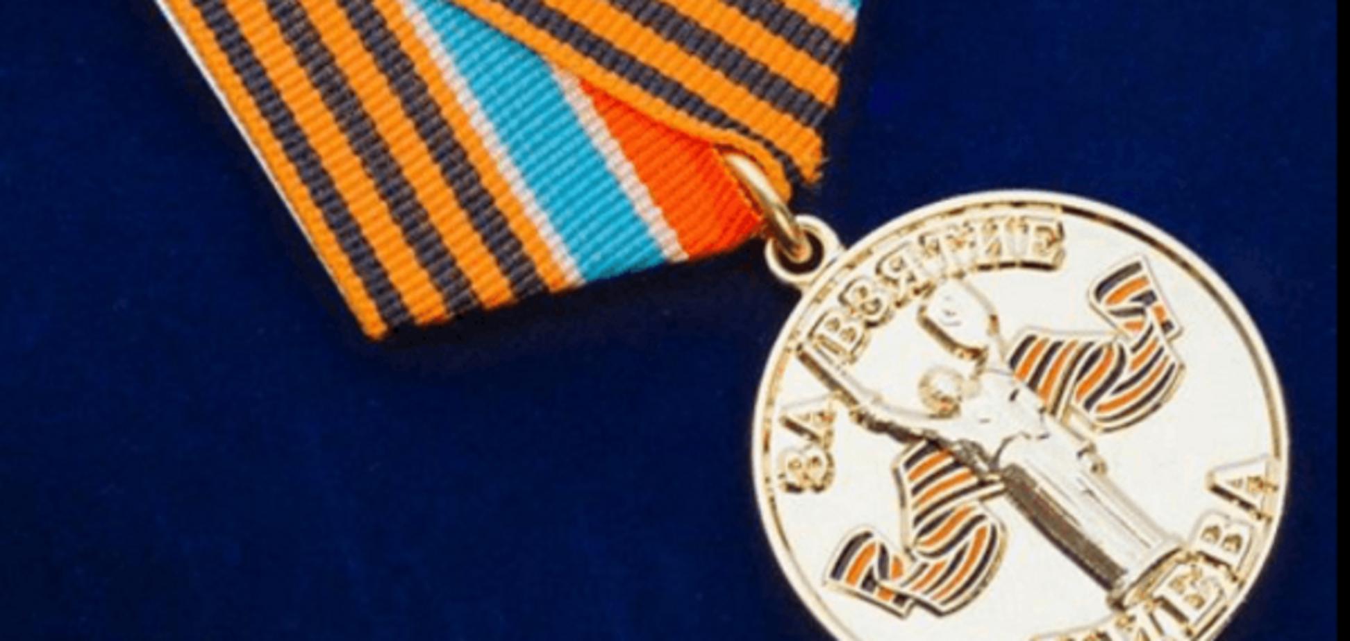 Мрії-мрії. Терористи випустили медалі 'За взяття Києва та Львова': фотофакт