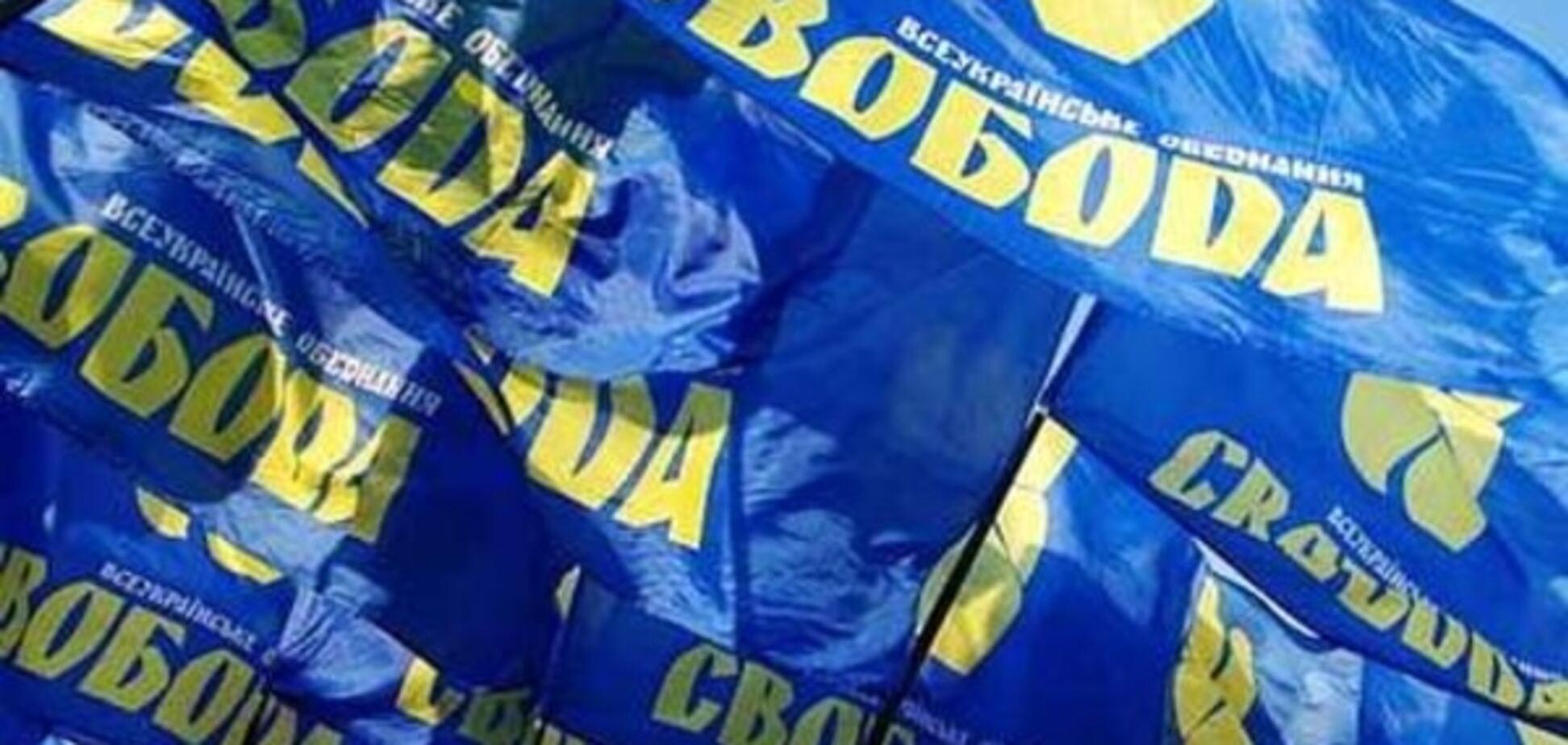 У 'Свободі' прокоментували звинувачення в причетності до розстрілу Майдану