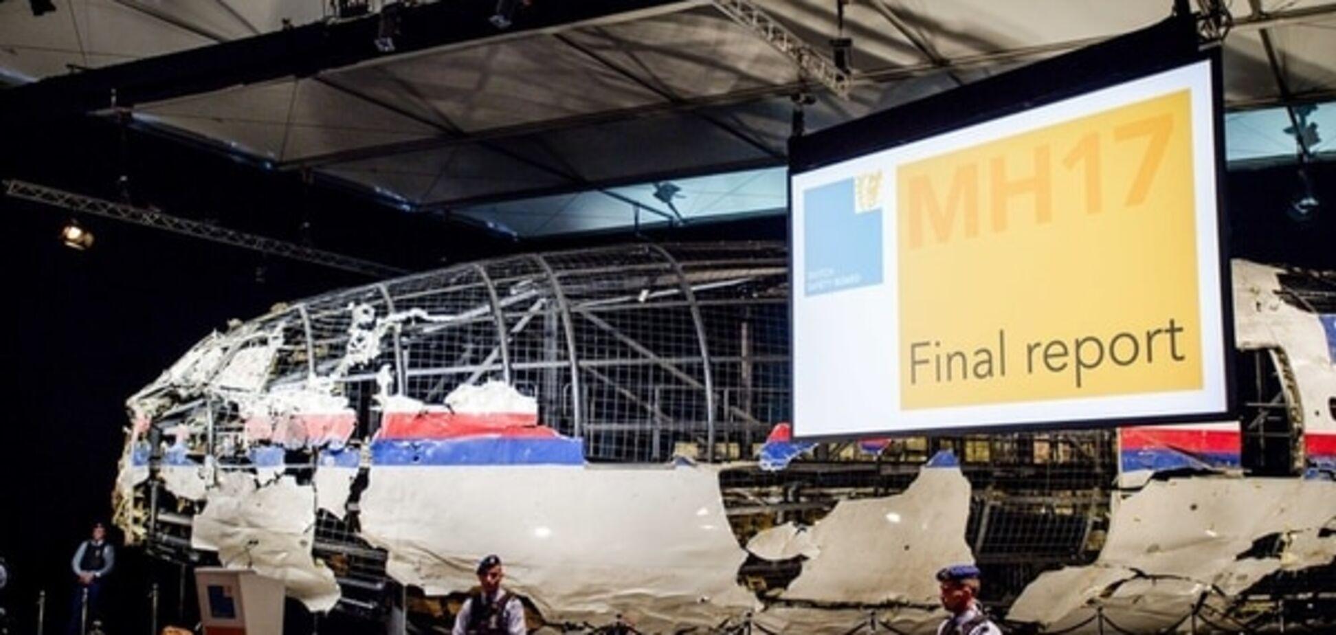 Звіт про Boeing-777: літак збили з російського 'Бука' з території 'ДНР'