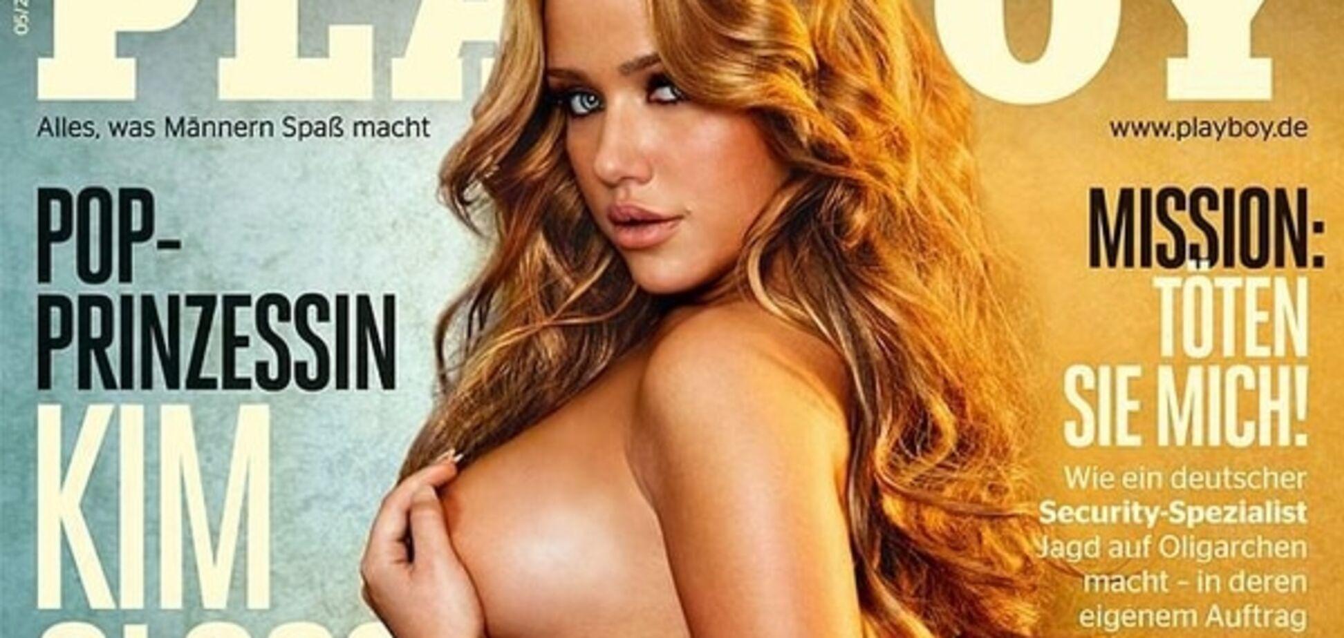 Playboy підірвав соцмережі відмовою від фото оголених жінок
