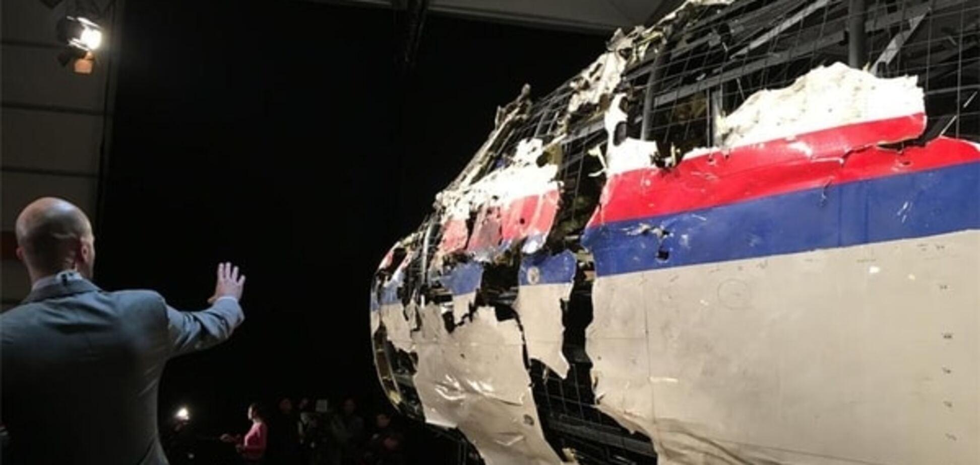 Європейські ЗМІ про трагедію МН17: адреса відповідальних - Москва, Кремль