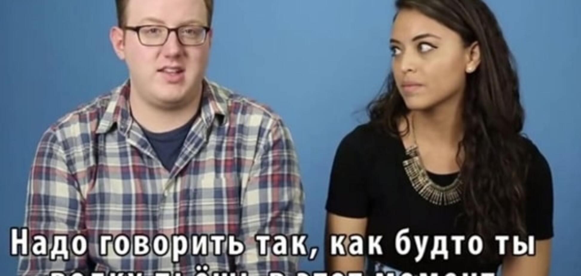 'Надо говорить, будто водку пьешь': сеть взорвали американцы, заговорившие по-русски. Видеофакт