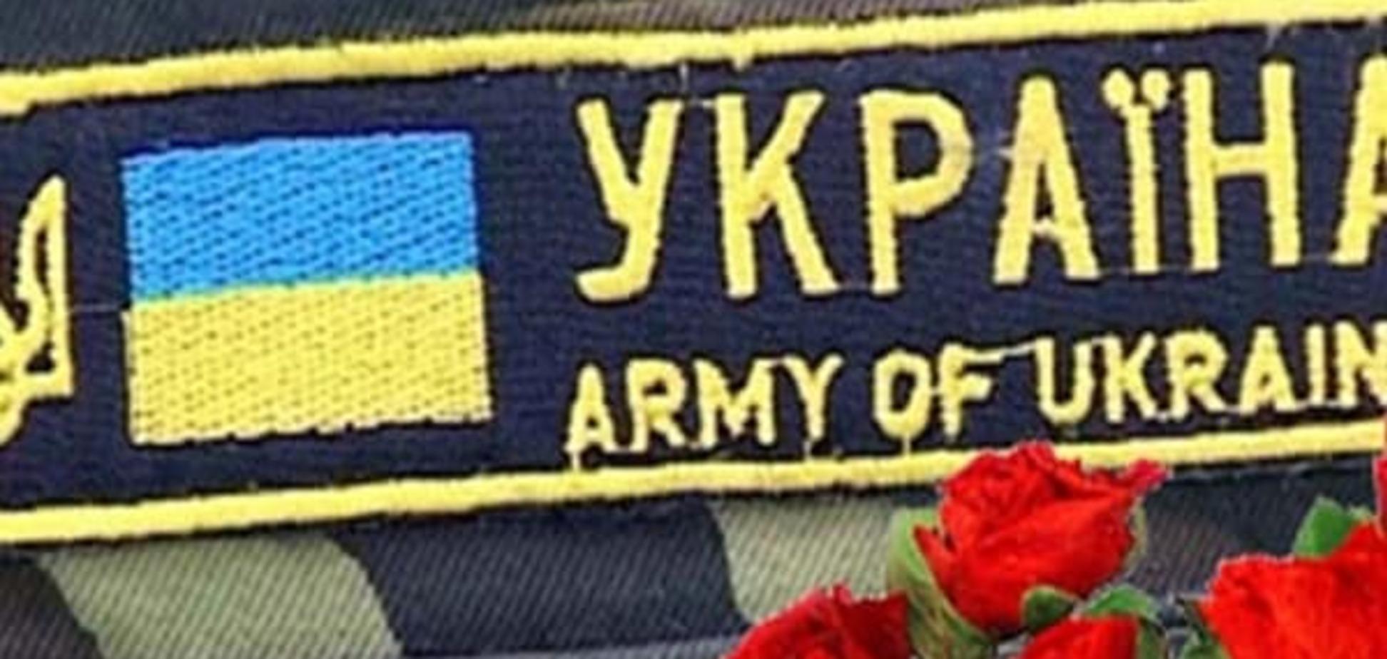 Післямова: блогер пояснив, навіщо українцям День захисника