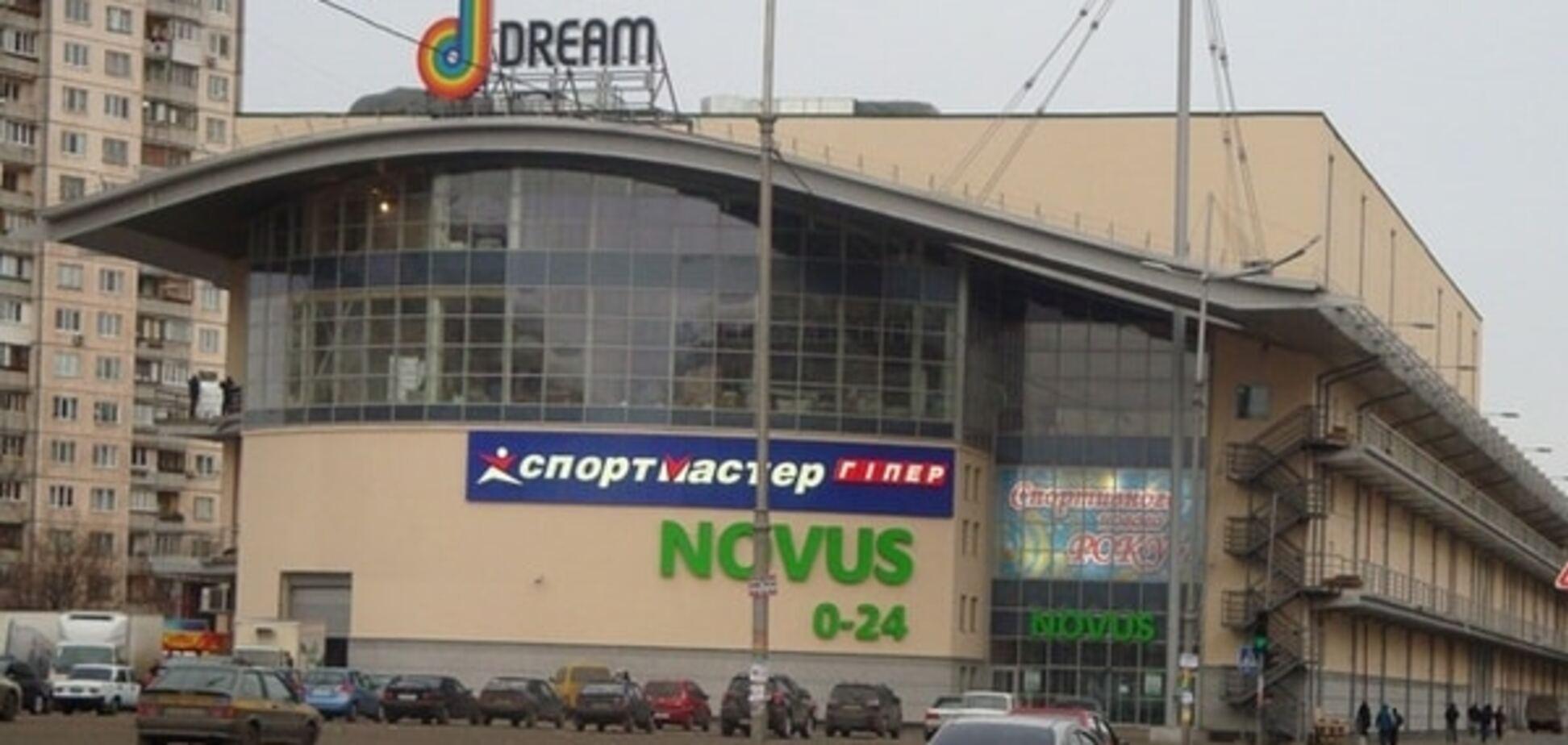 У Києві терміново евакуювали відвідувачів Dream Town