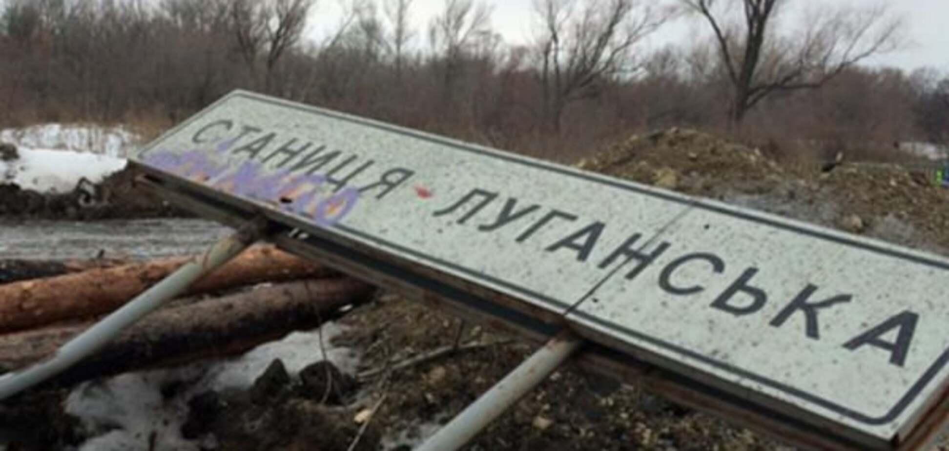 Дві жінки підірвалися на бомбі у Станиці Луганській