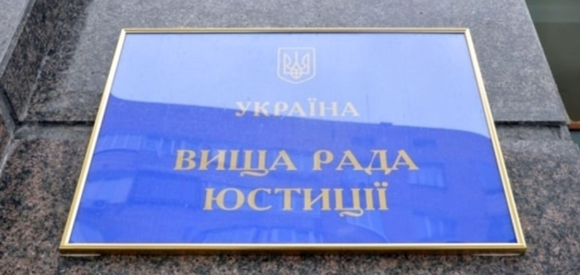 ВРЮ відмовилася звільнити суддю, який переслідував активістів Євромайдану
