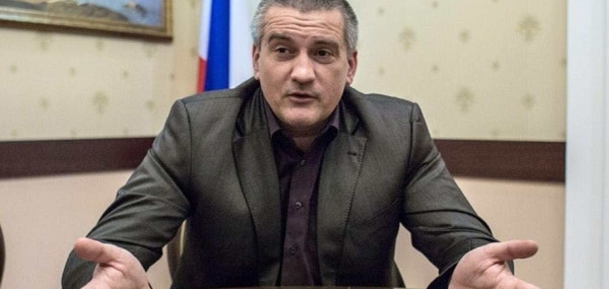 'У нас гривні не ходять, можемо намалювати': жебрак Аксьонов 'пробачив' Україна свої борги за Крим