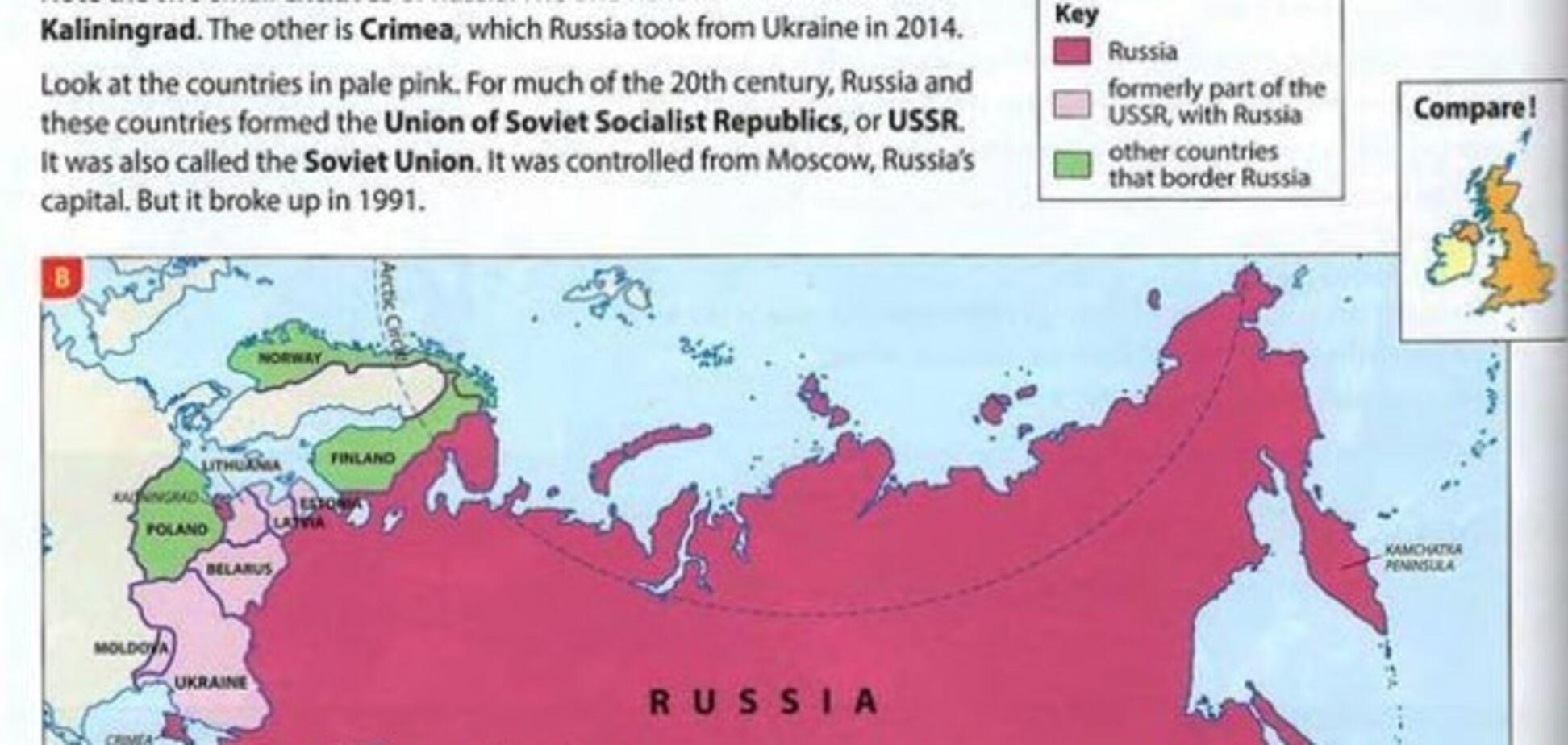 МЗС України в шоці! Британський 'Оксфорд' 'приєднав' Крим до Росії: фотофакт