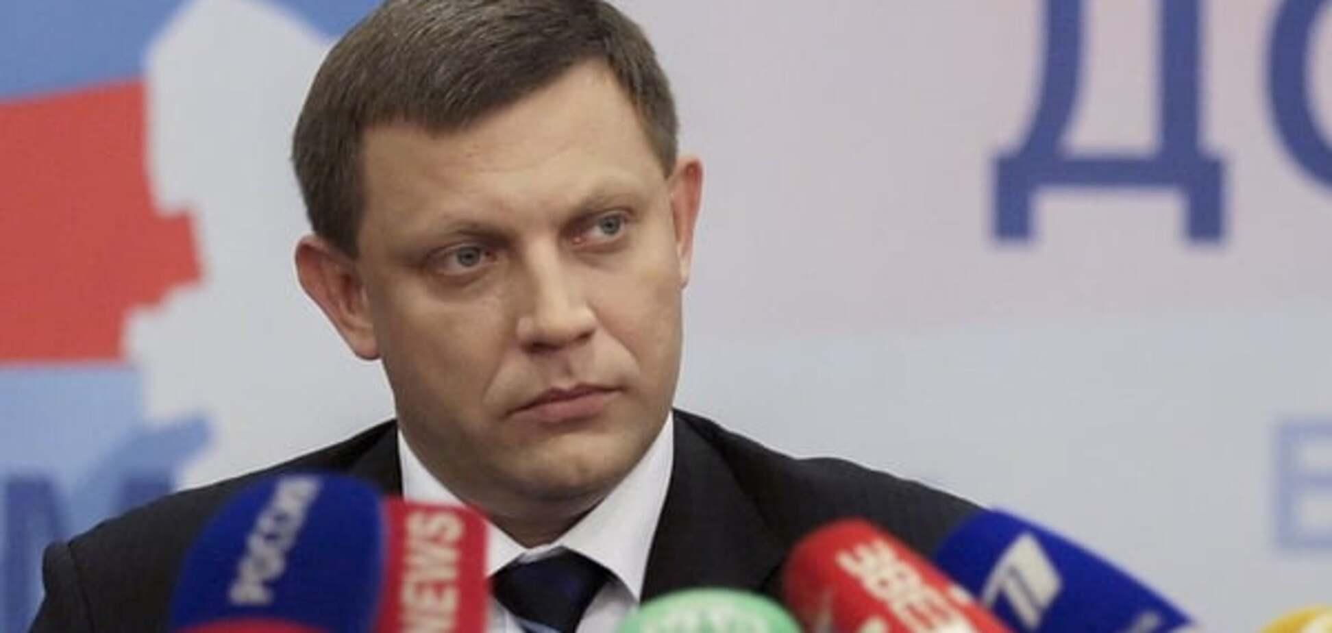 Захарченко увидел Украину 'в составе' Донбасса
