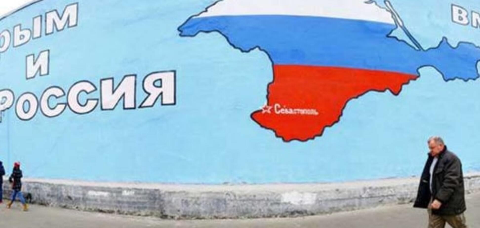 Росія не 'прийняла' Крим, а дозволила йому вмирати - FR