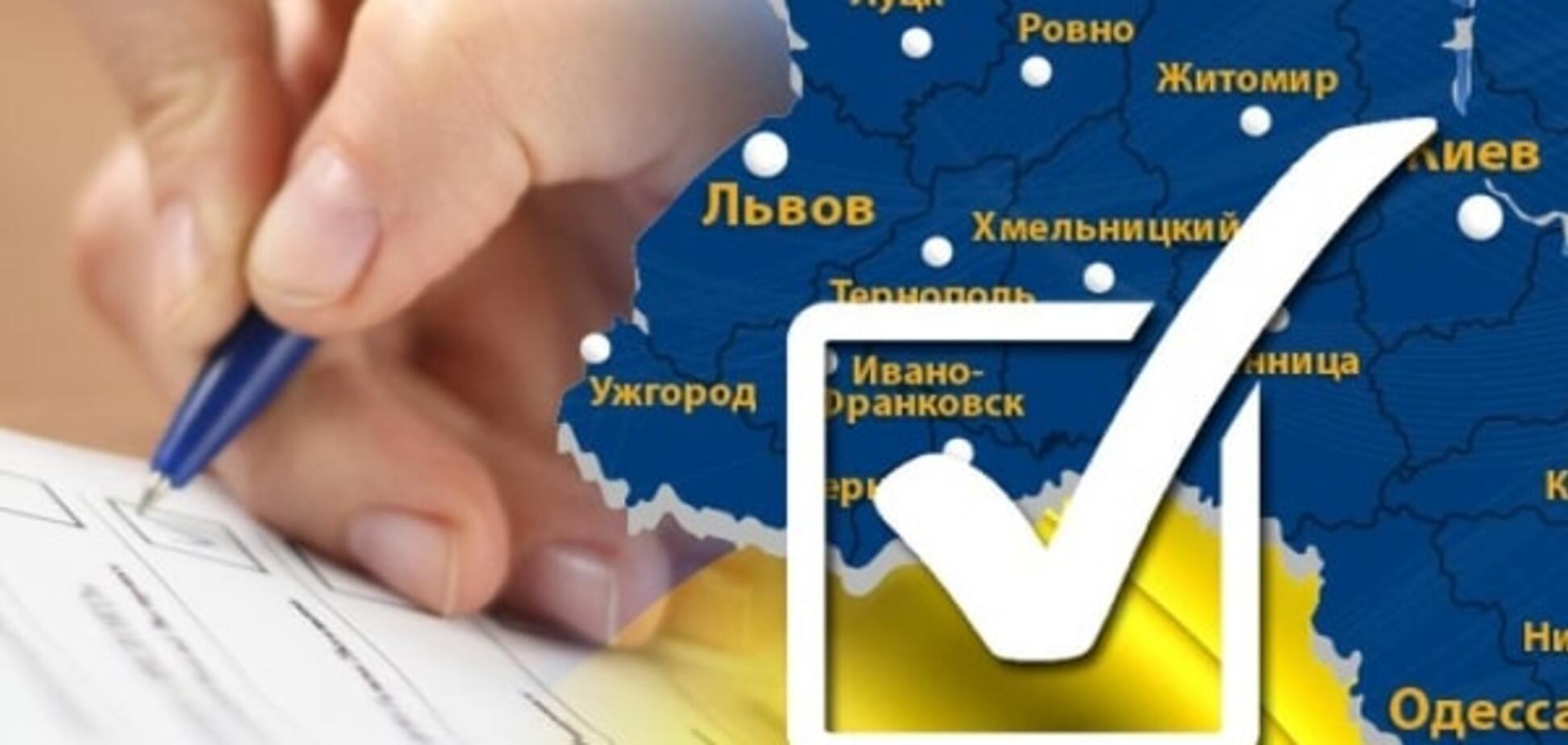ЦВК назвала 'гарячі точки' на мапі України перед виборами