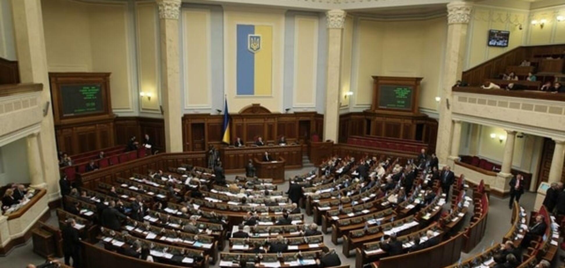Стало відомо число депутатів, які підпадуть під люстрації