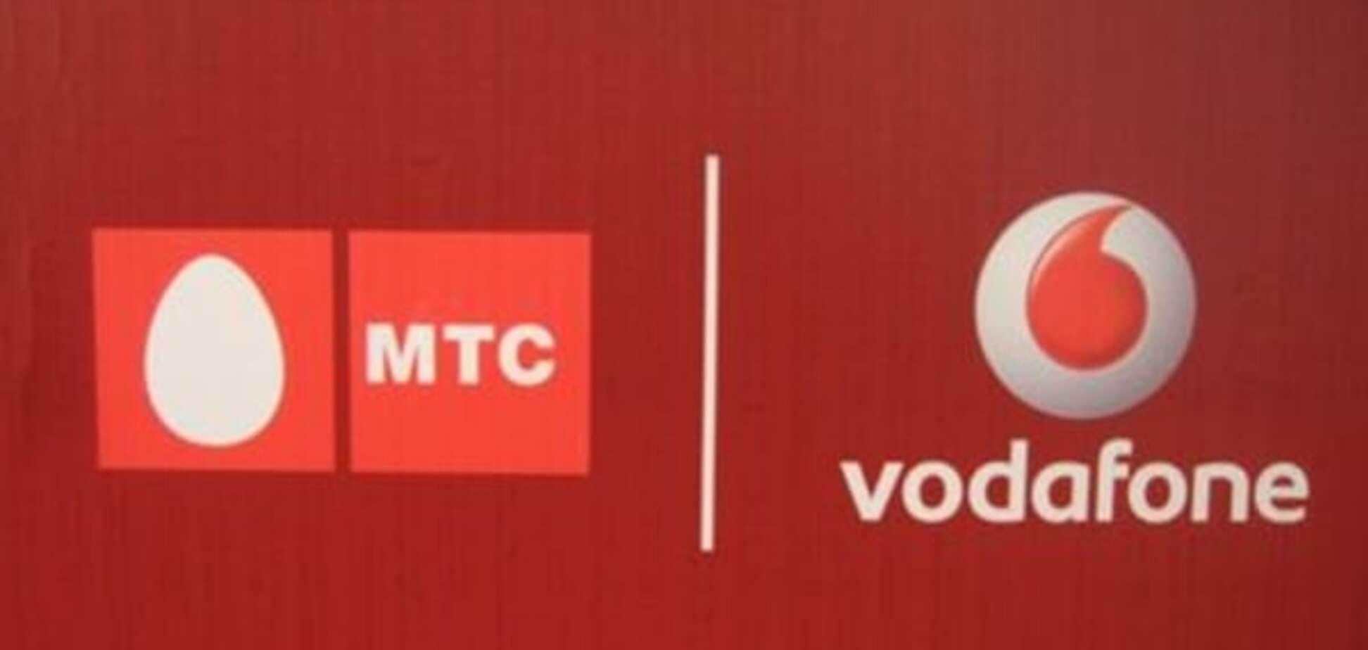 В Україні зникне мобільний оператор 'МТС'