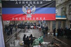 СБУ на мыло: список сепаратистов, засланных на 'хунтовские' выборы