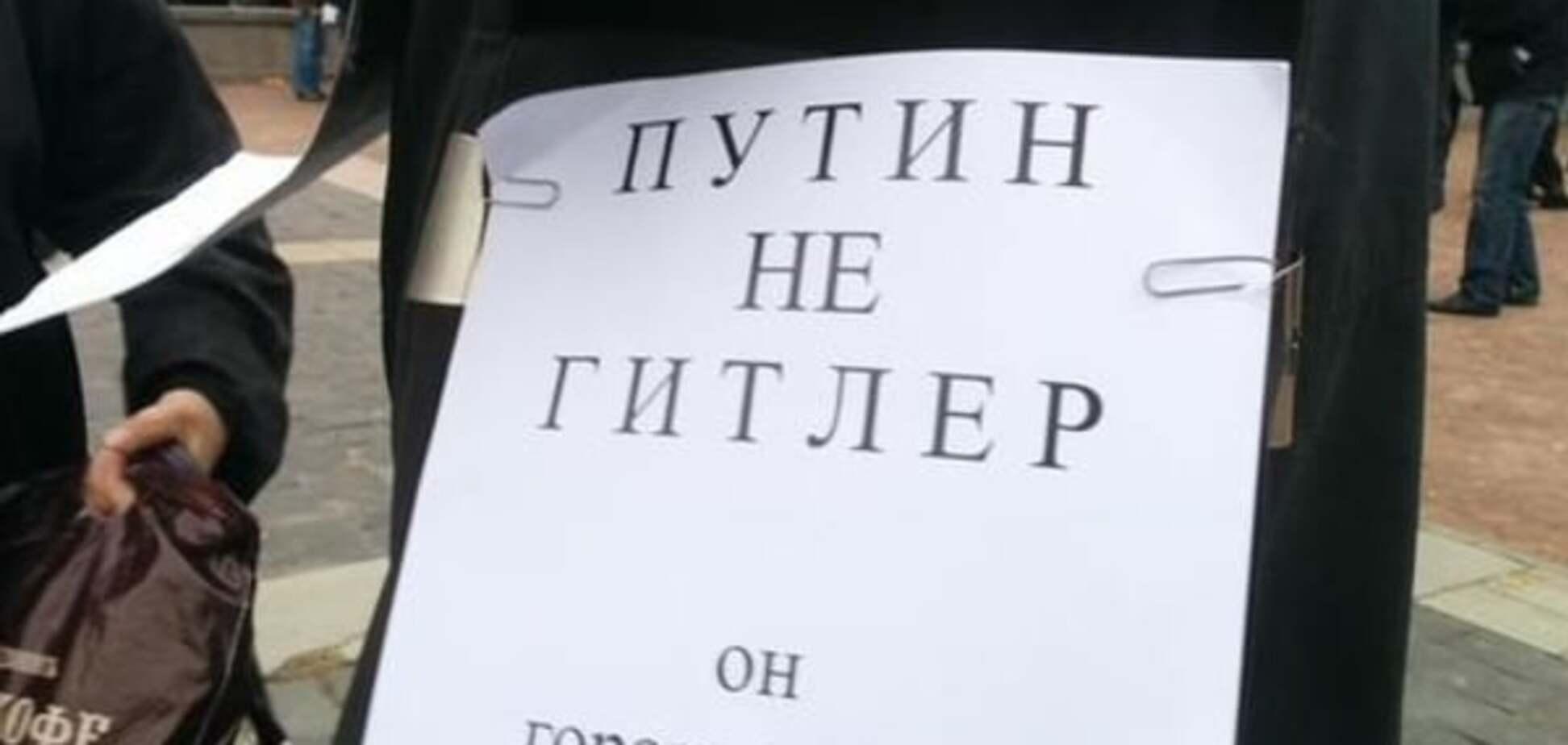 В Москве идет акция против войны в Украине и Сирии: хватит крови, хватит Путина