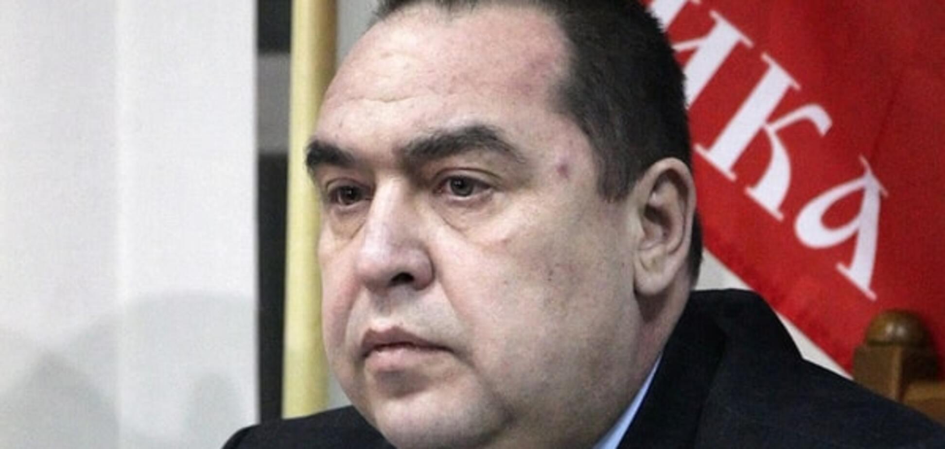 Ватажок 'ЛНР' наказав заарештувати свого 'міністра'