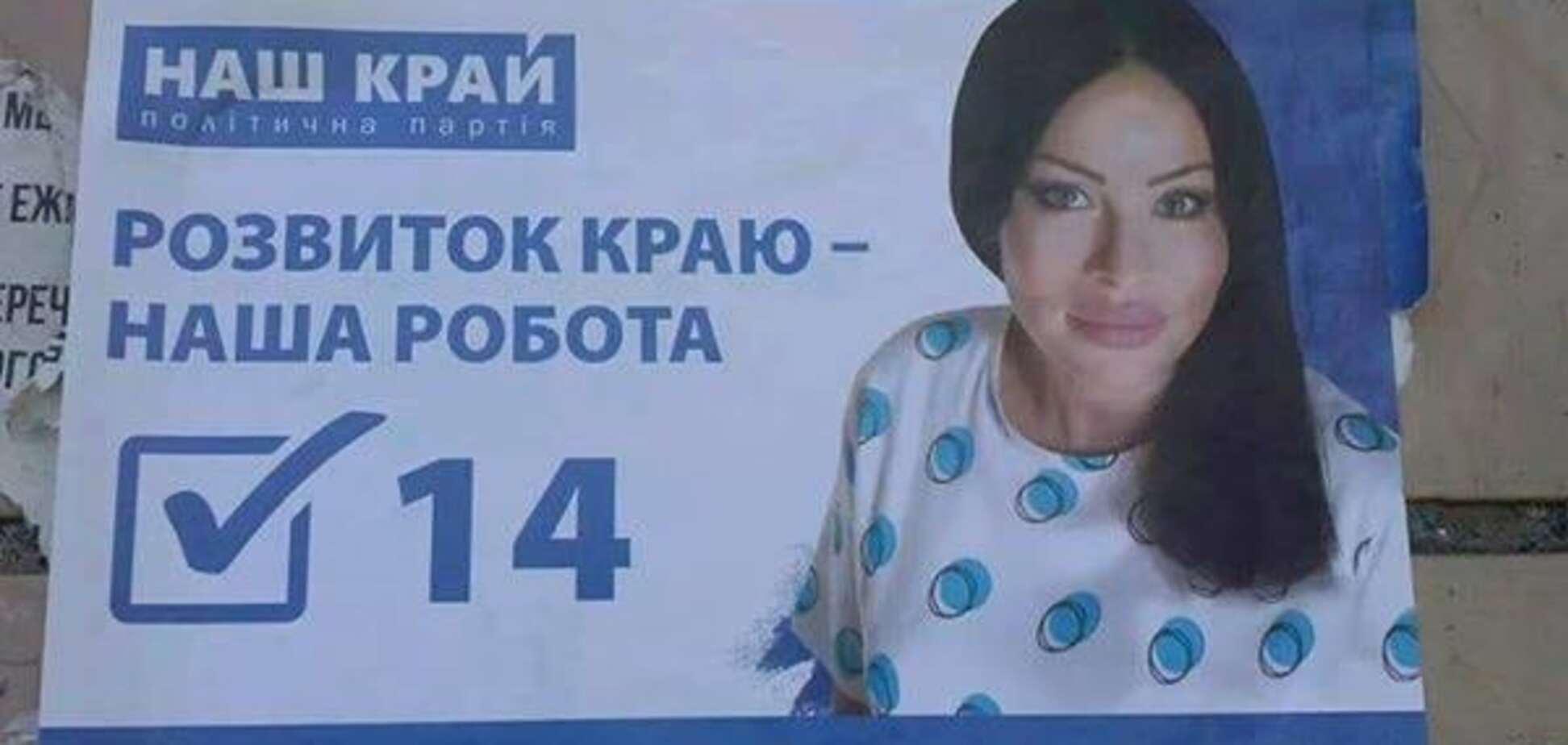 Перекреативили: блогер собрал самые смешные предвыборные борды