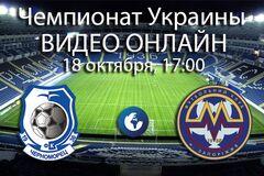 Черноморец - Металлург - 5-2: видео-обзор матча