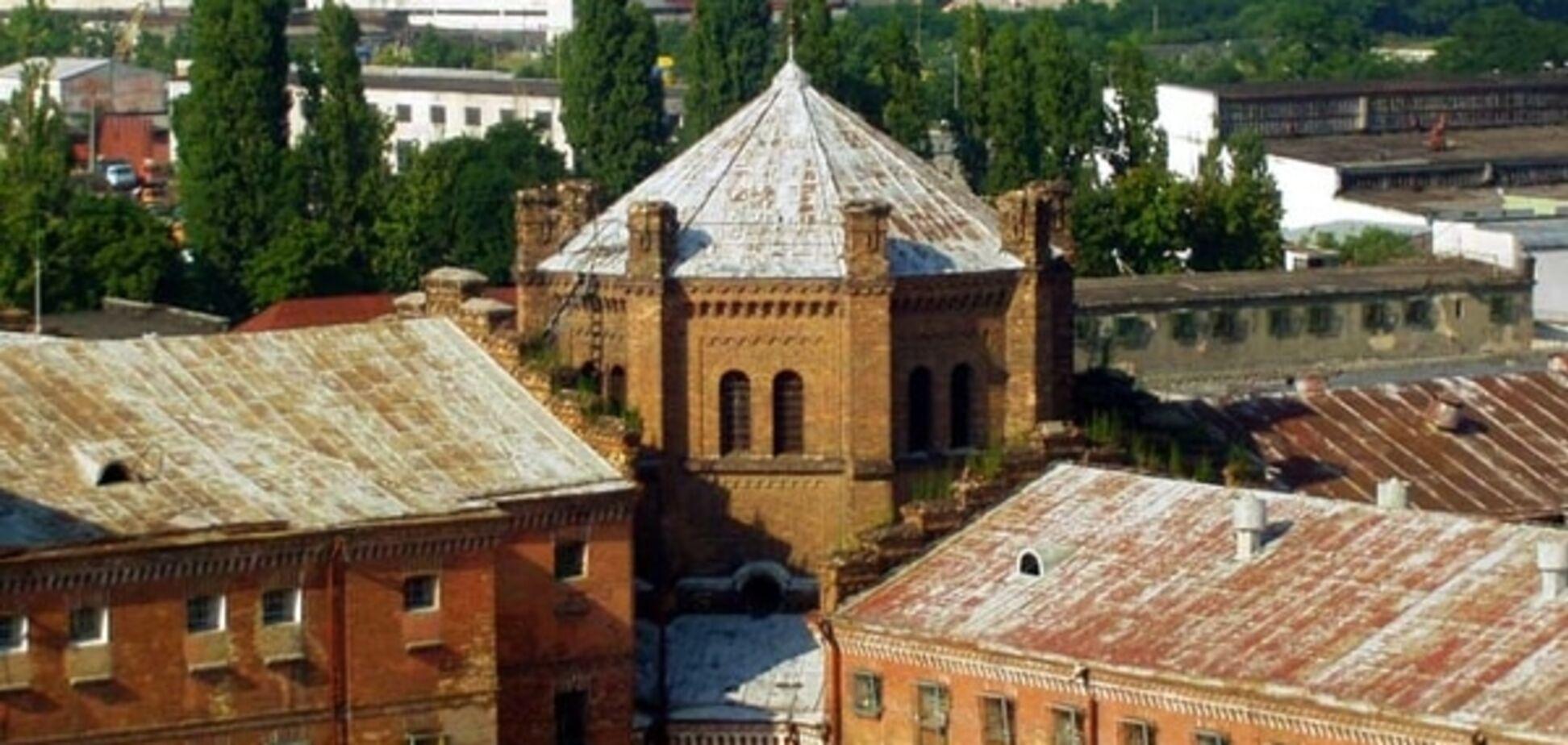 'Старые тюрьмы сравняем с землей' - Минюст провозгласил реформу СИЗО