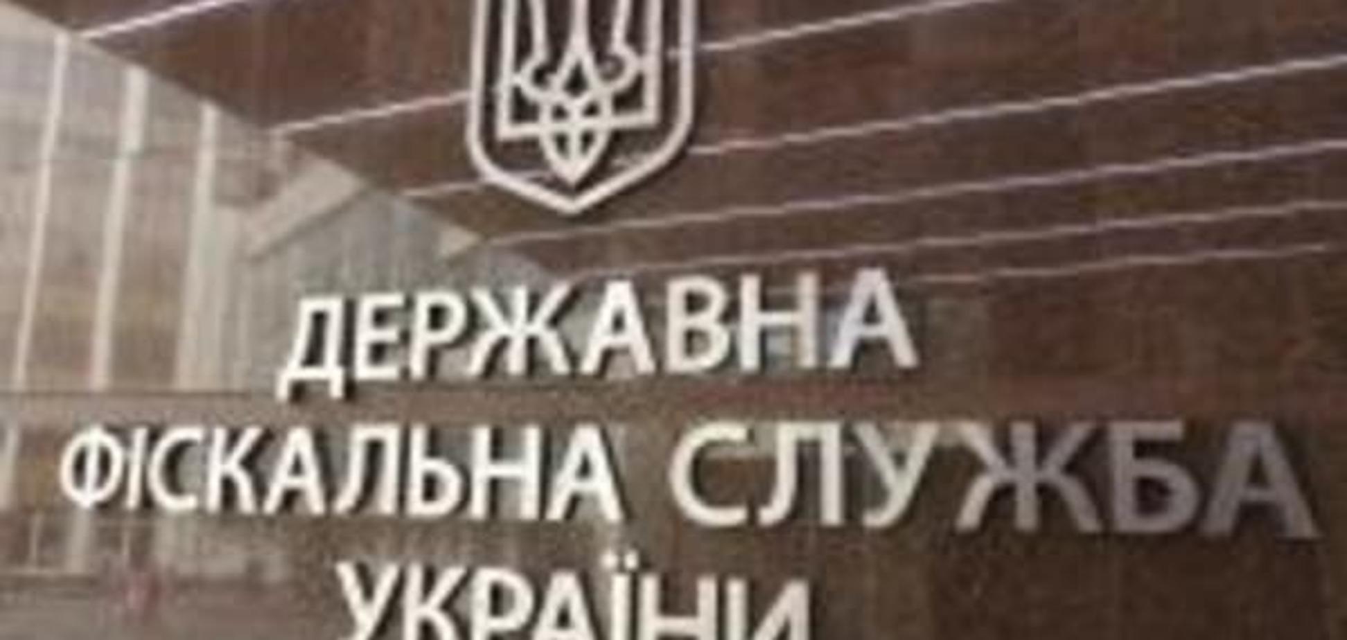 Податкова міліція розкрила ухилення від сплати податків на 75 млн гривень