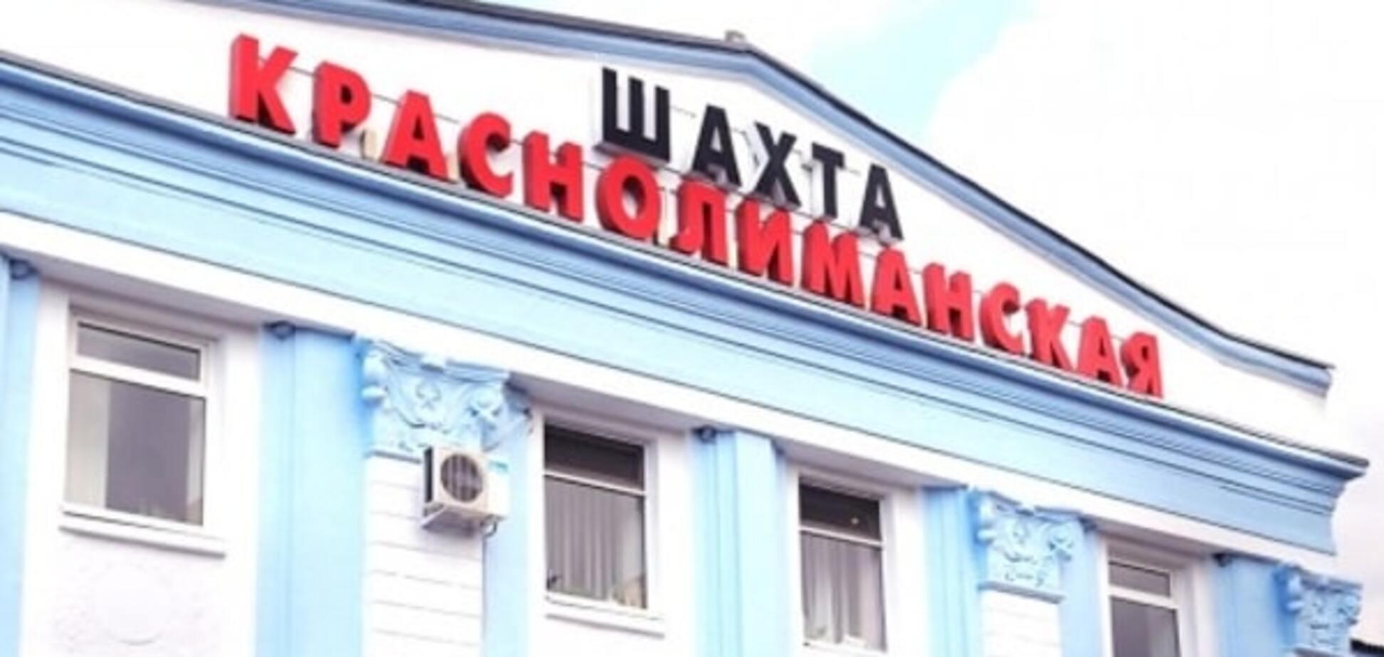Директору ДП 'Краснолиманська' призначили астрономічну заставу