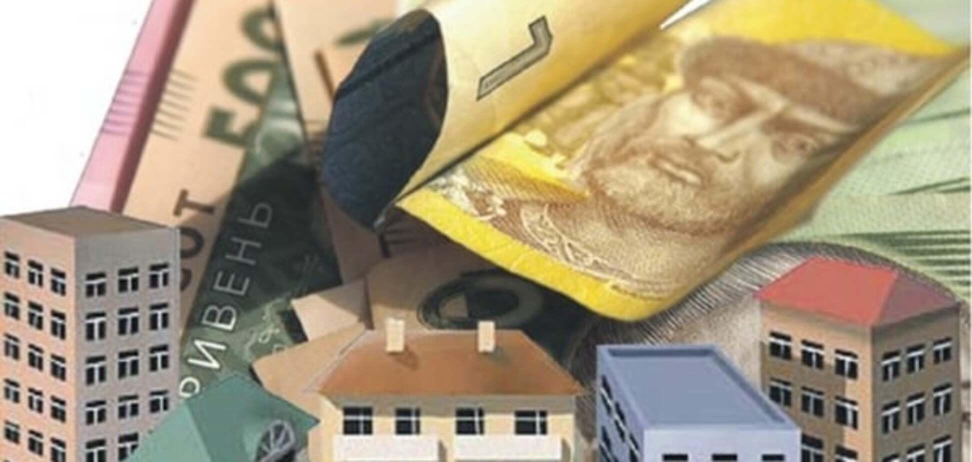 Українці заплатили понад 500 млн грн податку на нерухомість
