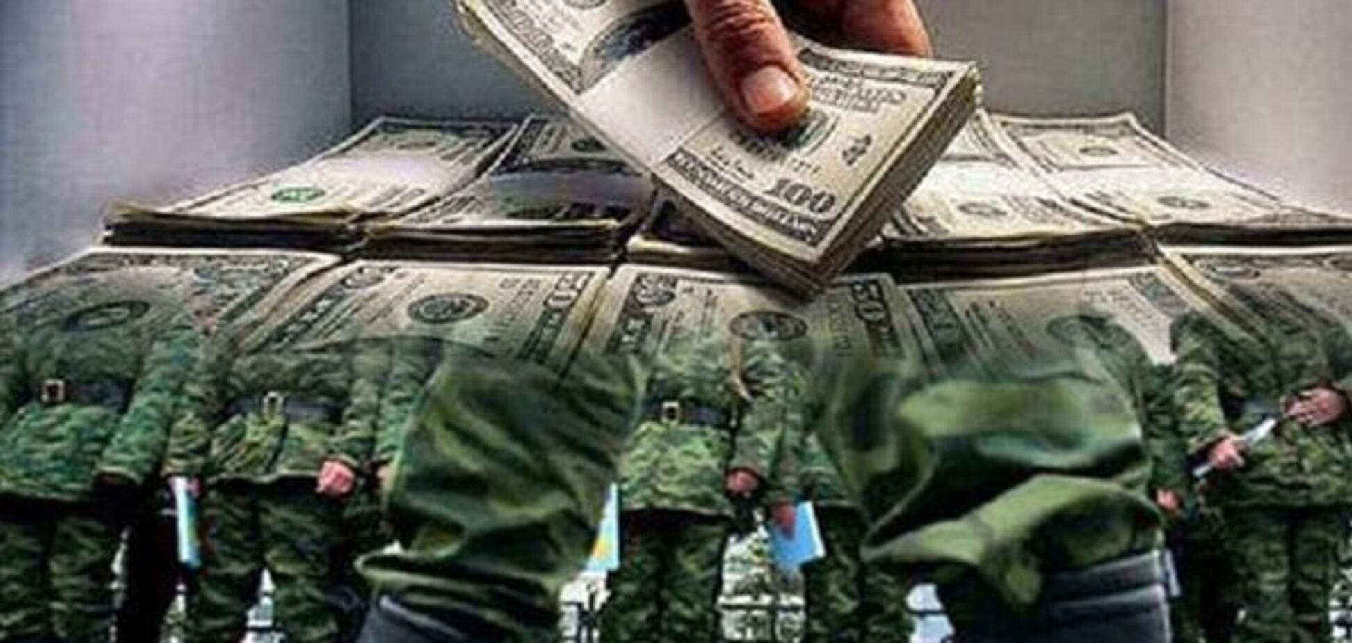 Корупція у ЗСУ: Бочкала розповів про виклик до прокуратури