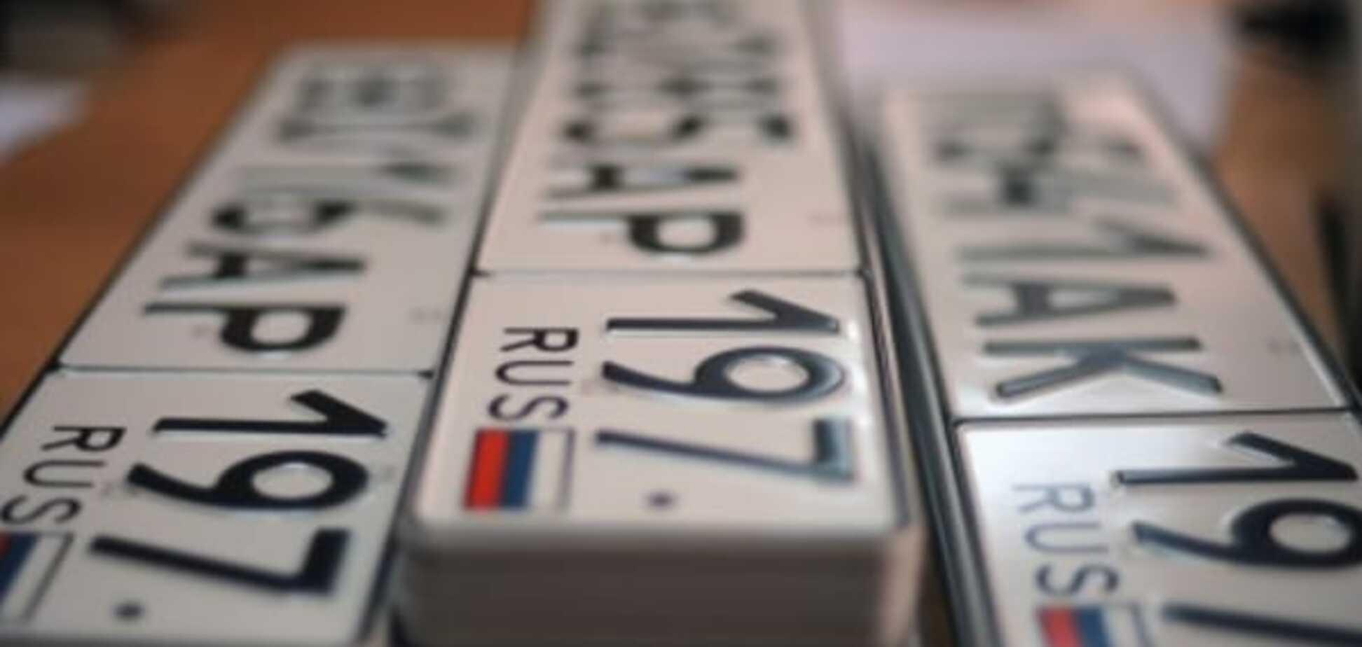 В России хотят запретить автономера с 'неприличными' словами