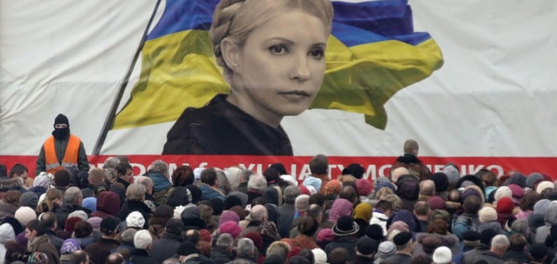 Суд вынес приговор избивавшим Тимошенко VIP-тюремщикам