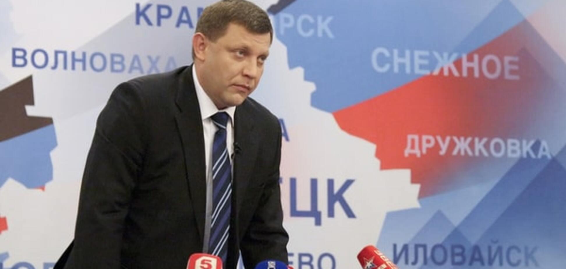 Налякав: Захарченко ввів 'персональні санкції' проти Порошенка