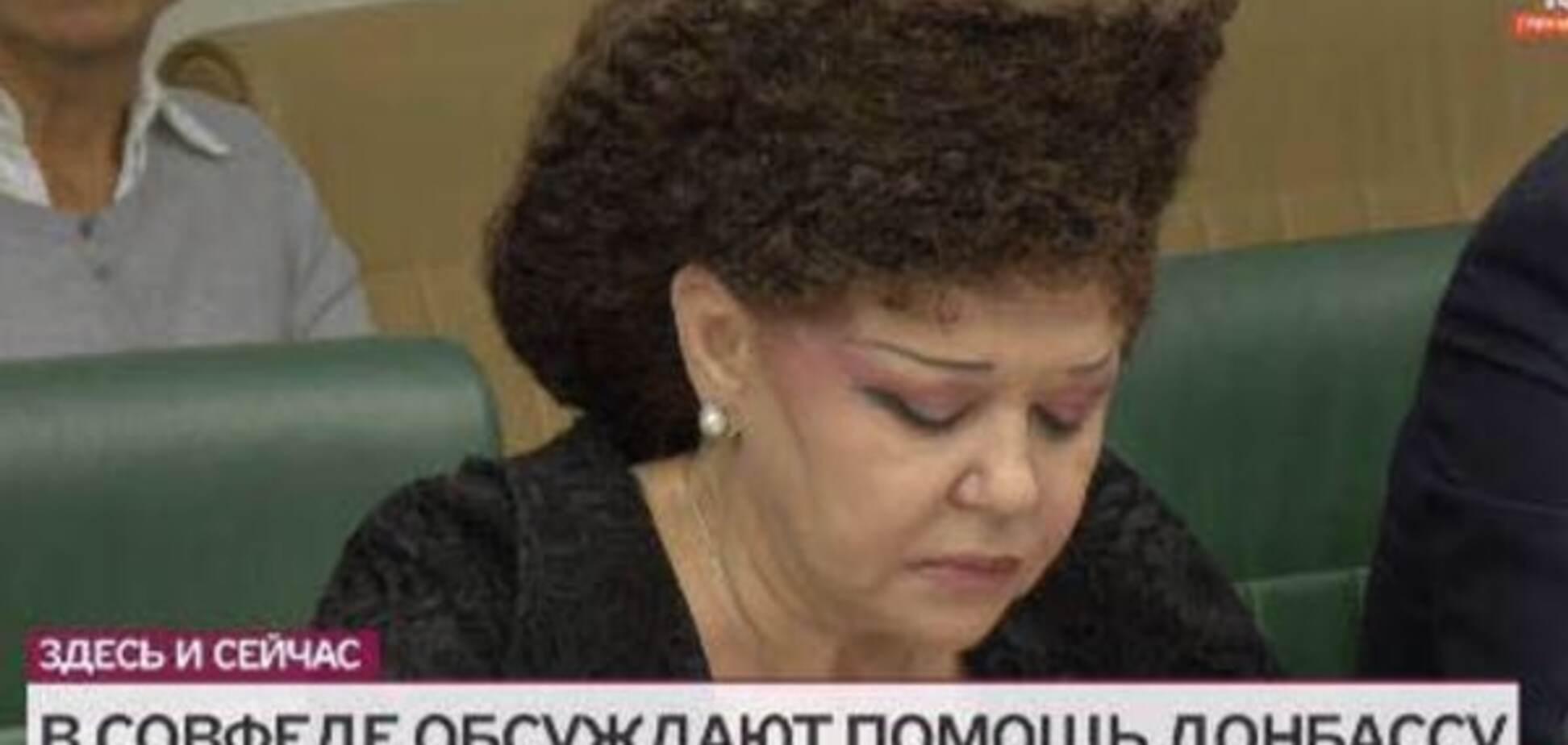 Кокошник врос в голову: соцсети в шоке от прически члена комитета Совфеда. Фотофакт