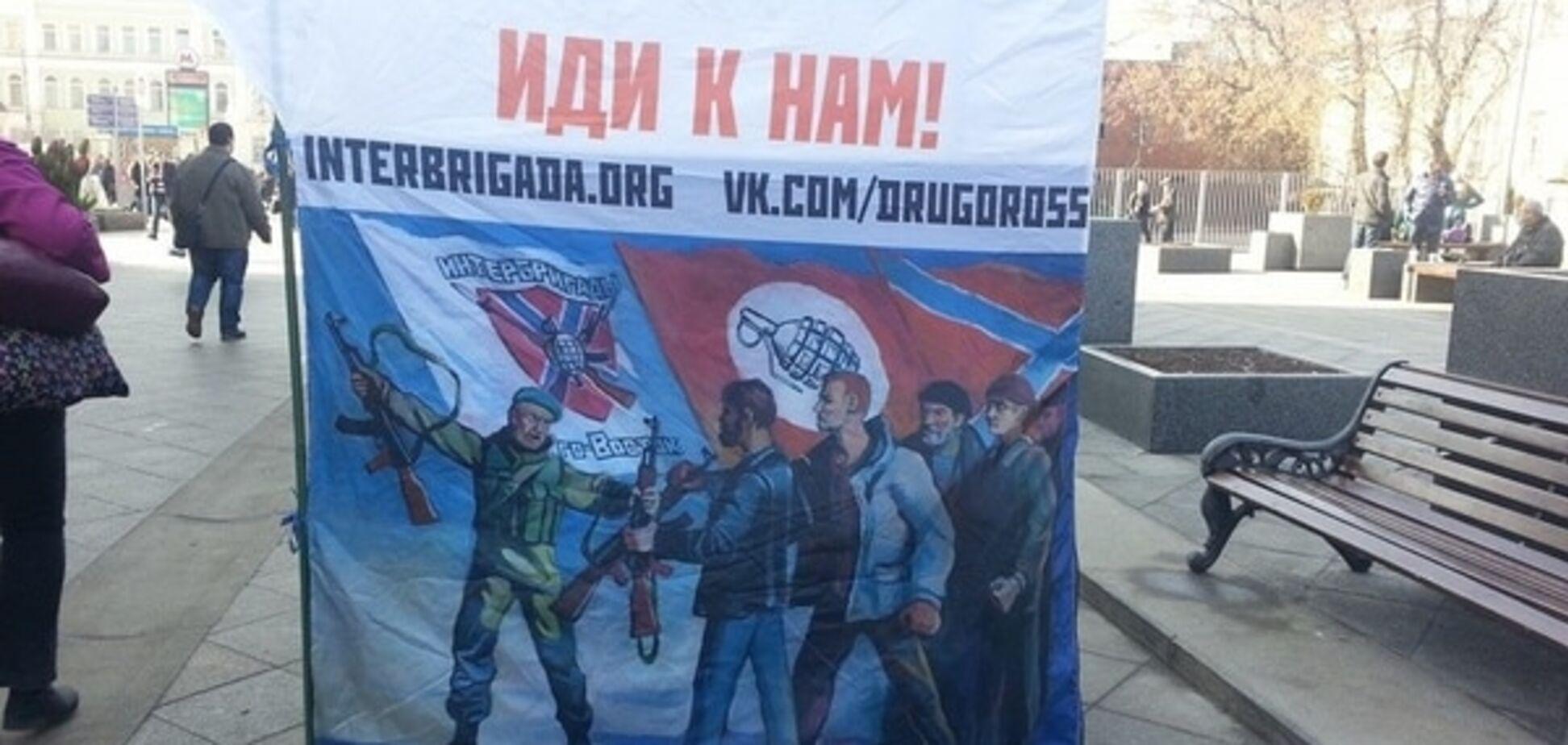 Росія виділила 'ДНР' і 'ЛНР' бюджет на створення 'армійського піару' - Тимчук