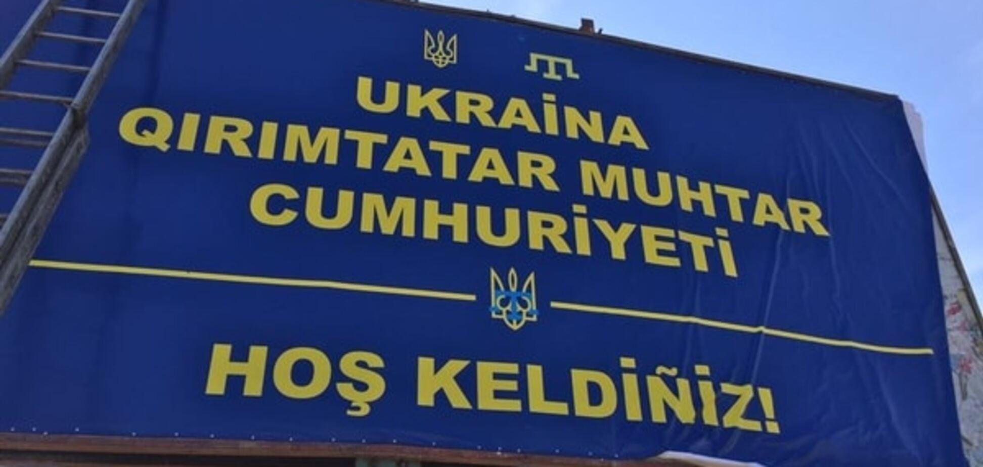 На в'їзді у Крим з'явилося красномовне нагадування для окупантів: фотофакт