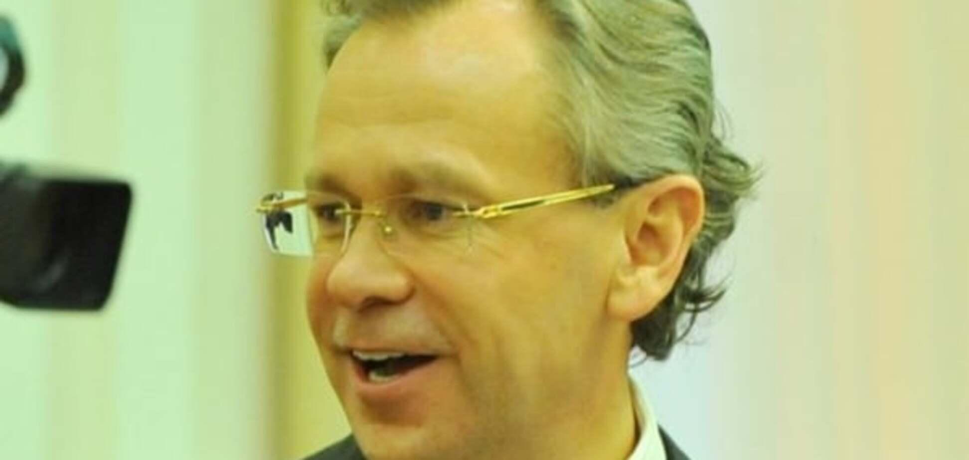 Інтерпол заблокував розшук екс-міністра Присяжнюка: документ
