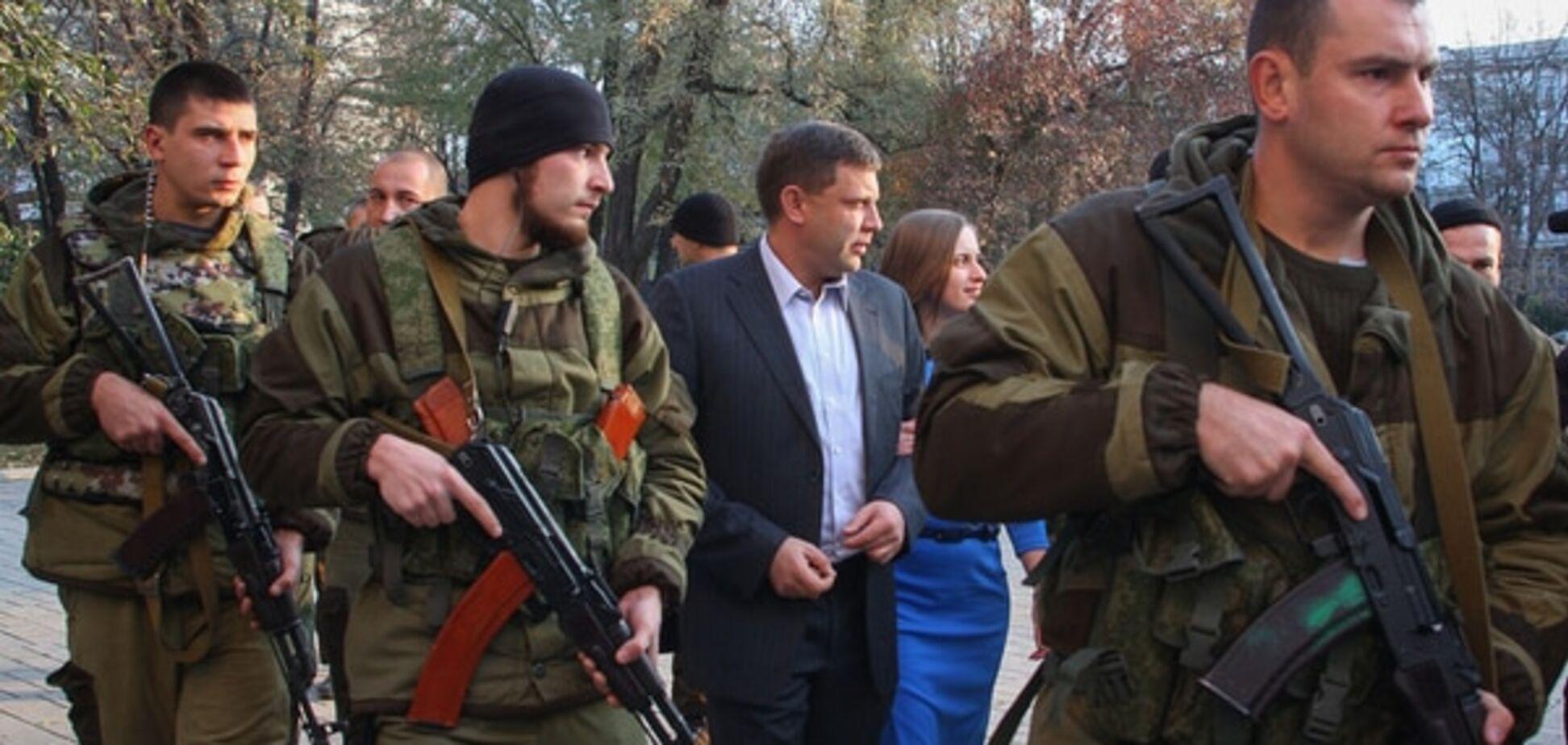Захарченко заздалегідь призначив переможців 'виборів' у 'ДНР'