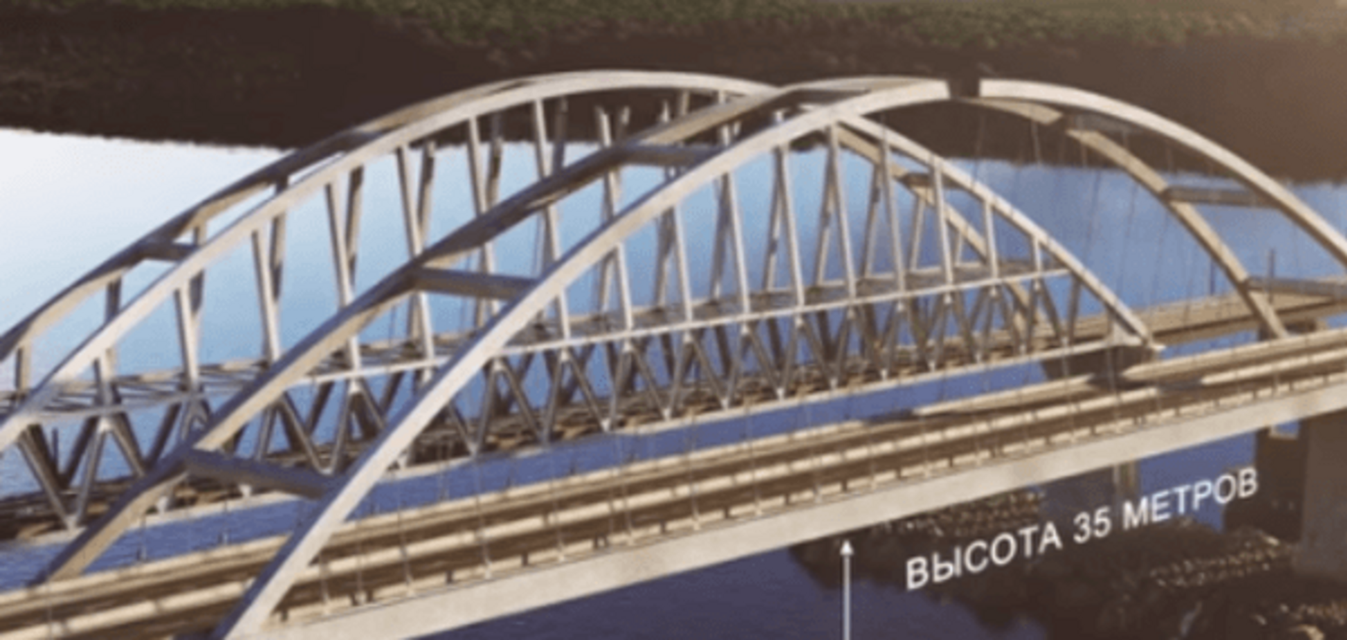 У мережі показали уявний Керченський міст: відеофакт