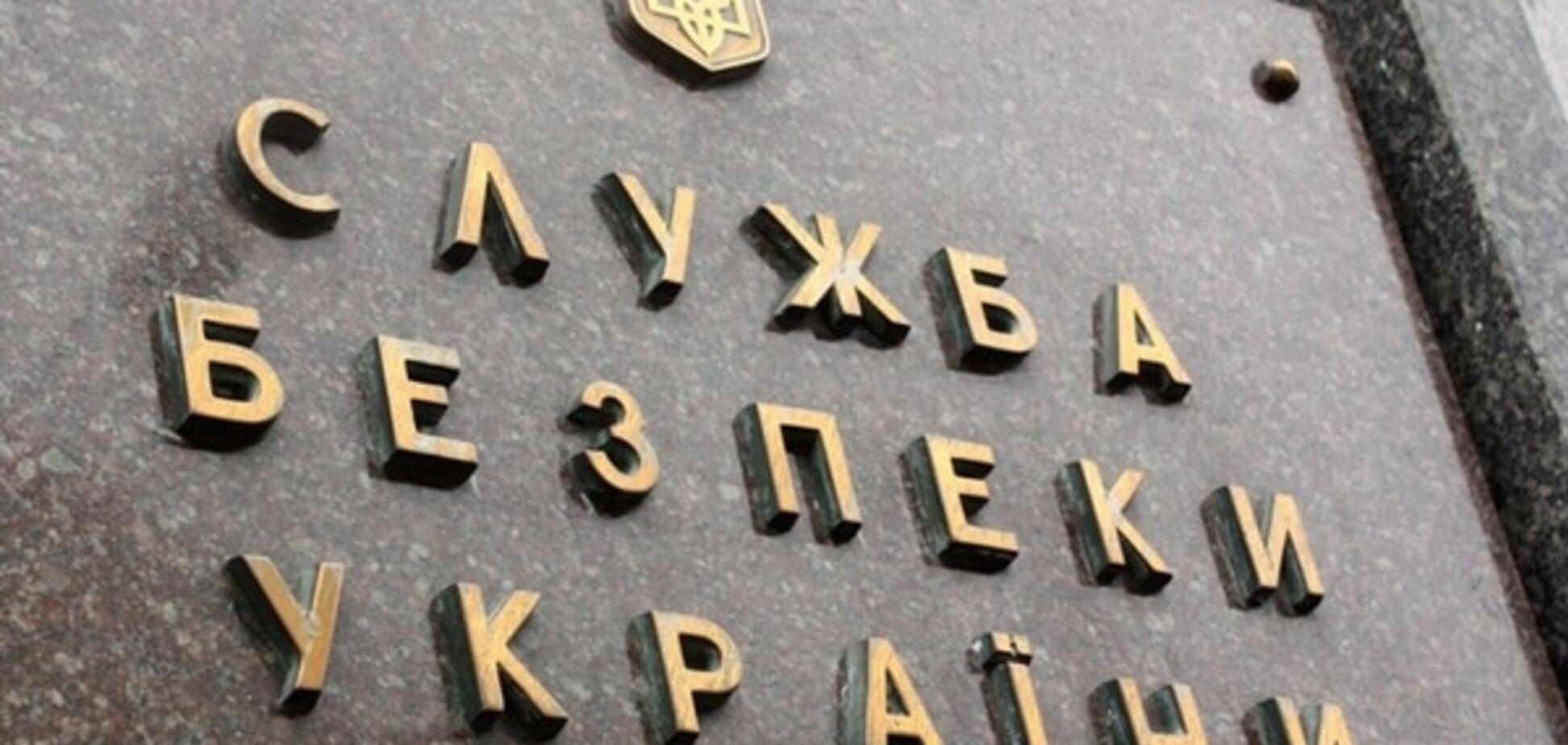 Голова СБУ призначив службове розслідування через затримання журналістів у Києві