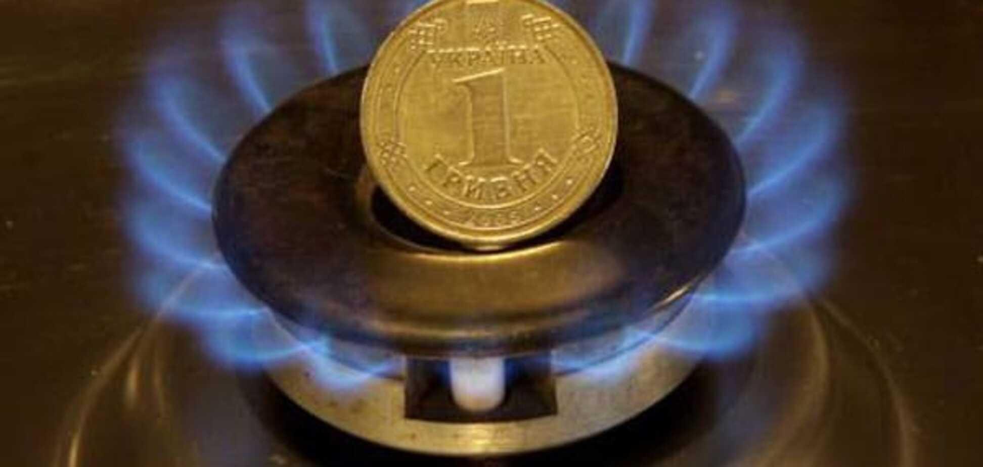 Эксперты рассказали, во сколько украинцам обойдется социальная льгота на газ