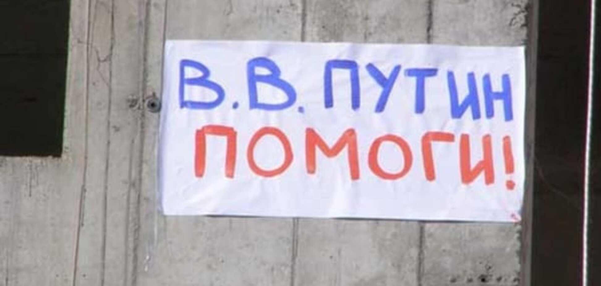 Володимир Володимирович, звільни! У мережі показали відео з неадекватним 'путінофілом'