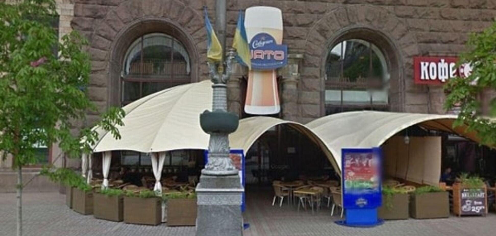 Головорезы в масках напали на фанов 'Челси' в центре Киева