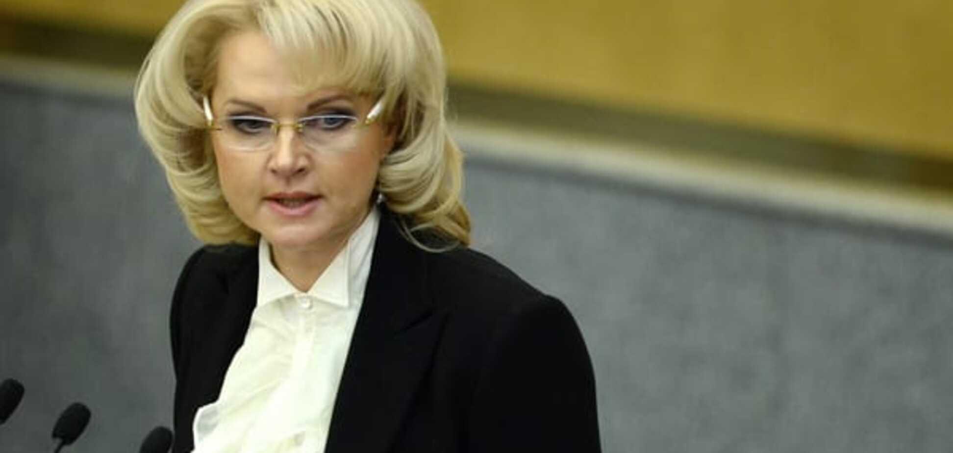 'Где же ваш патриотизм?': хакеры узнали занятные факты о российской чиновнице из ее почты