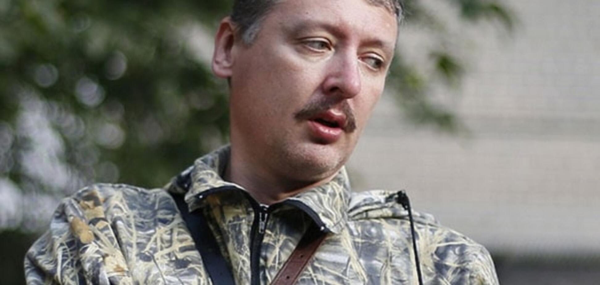 Геращенко пояснив, наскільки важливий для України Стрєлков
