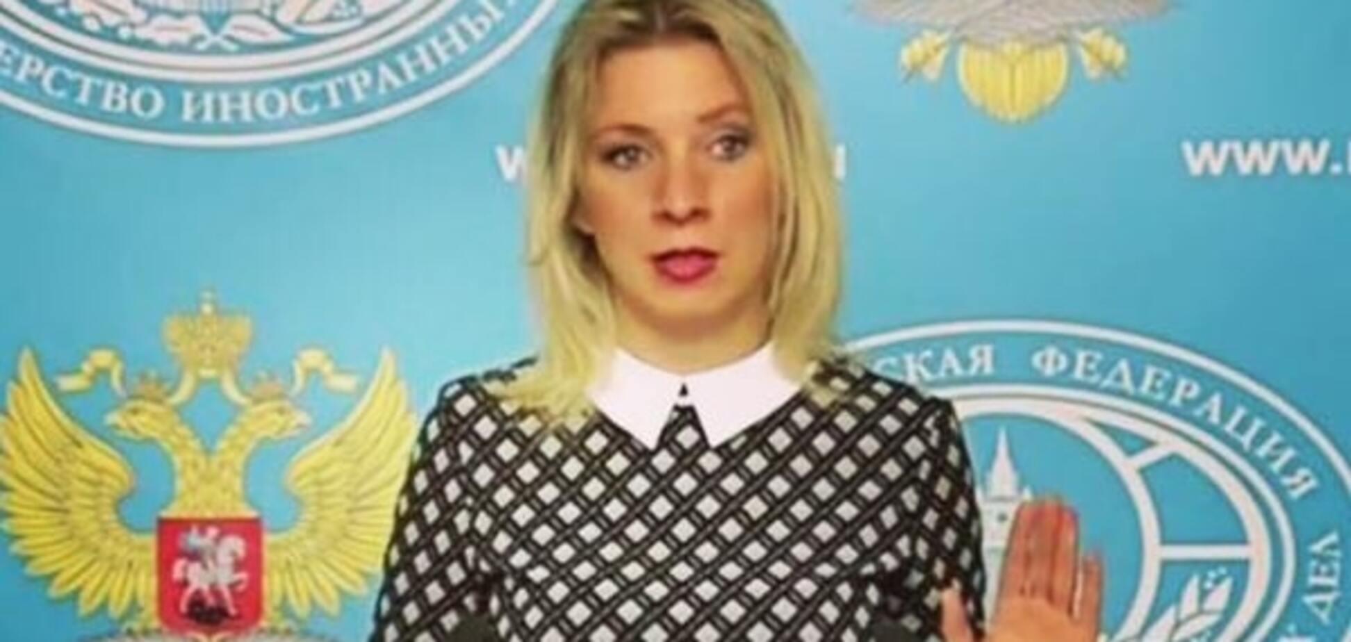 Загибель МН-17: 'рупор' МЗС Росії придумала нову 'провину' України
