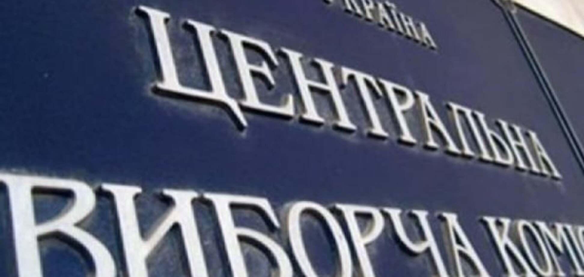 У Дніпропетровську за незаконну зміну членів ОВК зловмисникам загрожує 5 років в'язниці