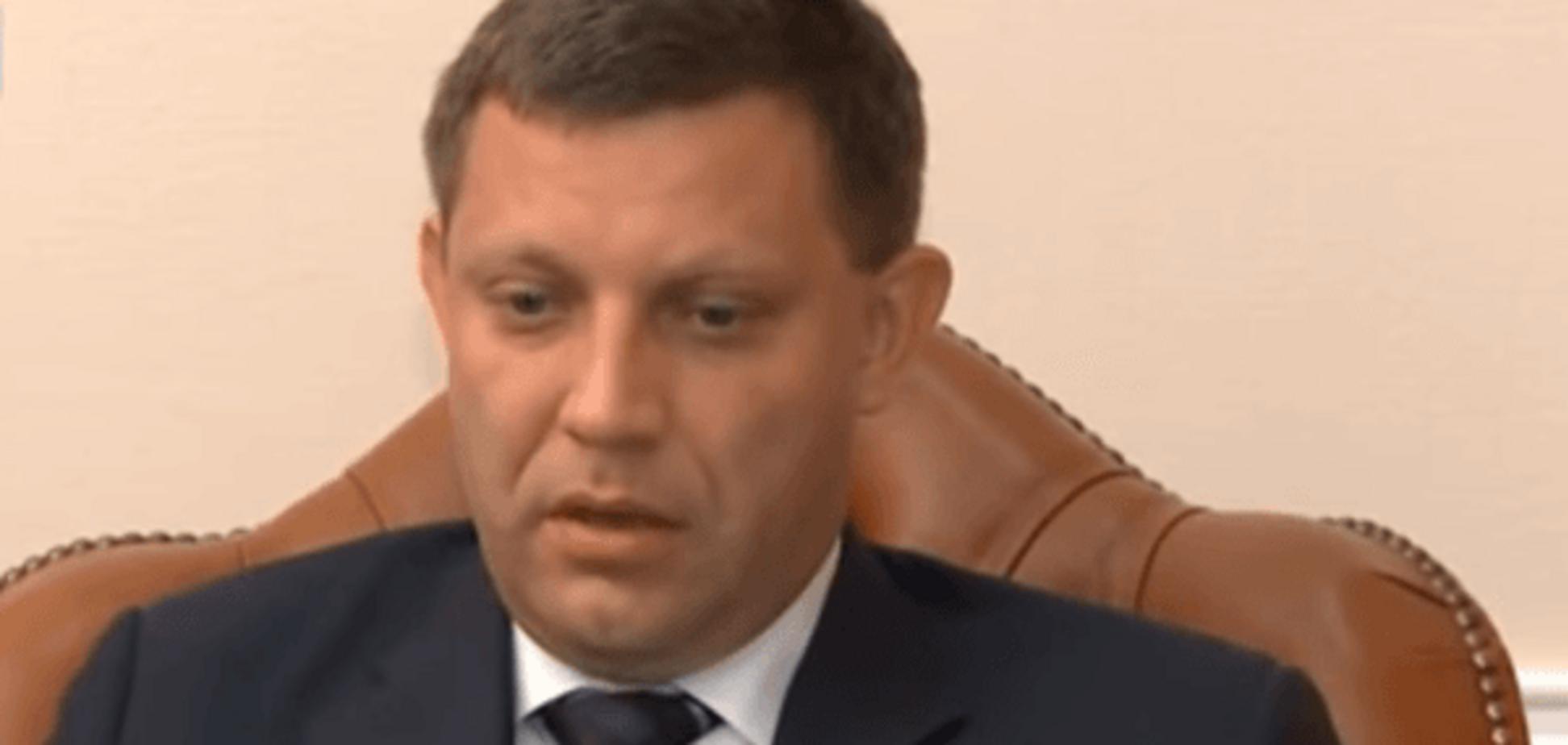 Подумайте про вічне! Ватажок 'ДНР' залякав українців 'диявольськими виборами': Відеофакт